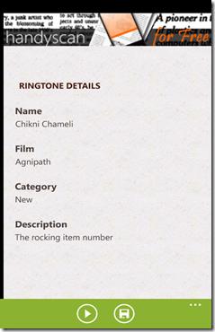RingtoneDetails1